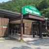 梅雨のキャンプ。栃木県、那須塩原の塩原グリーンビレッジへ行きましたよ。