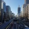 習慣や規律をインストールする街・東京