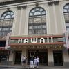 ハワイ結婚式&ハネムーン3日目 「ハワイ家族旅行 @カカアコ、ダウンタウン」