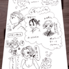 倫を抱きしめ、須賀たそにボラギノールを渡し、由美に抱かれたいー『女坂』円地文子著