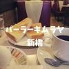 【新橋喫茶】新橋駅前ビルで朝食「パーラーキムラヤ」トーストモーニングは11時まで