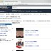 Amazonプライムビデオの視聴履歴を確認する方法