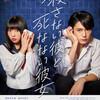 08月05日、森口瑤子(2020)