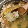 袋井市 和の湯のフグ料理!ふぐの唐あげが美味い!営業時間(ラストオーダー)は何時?