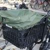電動自転車のハンドル間カゴに使える、防水レインカバーBIBICA。