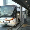 四国高速バス 黒潮エクスプレス号