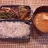 ナスとお肉の炒め物