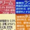 【気温上昇!】消費も上昇中のアイス!