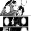 【本日公開】第122話「お転婆娘と顔無しの男」【web漫画】