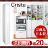 キッチンの「在庫あり」ならコチラっ   クリスタサニタリーが相場の価格より安い値段  