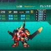 【スパロボX攻略】グレンラガン(シモン/ヴィラル)15段階改造機体性能&Lv99ステータスとダメージ検証
