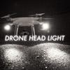 【Phantom4 Pro用ヘッドランプ】ドローン用LEDライト使用レビュー