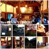 [東京|奥多摩]奥多摩で唯一のクラフトビアバー『Beer Cafe VERTERE』に行ってみた