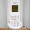 自宅の電話の調子が悪いので、Panasonicのオシャレなコードレス電話機を購入してみました。