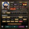第4期ページ軍全兵紹介(2020.6.1)