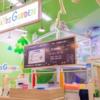 【仙台】安く(無料)子供が遊べる場所5つ紹介するよ!