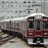 阪急、今日は何系?①464…20210526