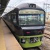 2019/05/19 臨時列車で行く日光・那須周遊②