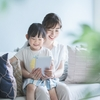 DWE(ディズニー英語システム)は親の英語力も必要? 親への効果
