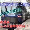 《相鉄》【いざ北へ!】相鉄の車両が埼玉県に!気になる今後の運用範囲は???
