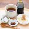 1分で簡単に作れる自然の栄養ドリンク「梅しょう番茶」で疲労回復!砂糖たっぷり栄養ドリンクで一時的に元気になるより、梅干しで心から元気になろう。