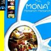 ロードモナークのパソコンゲーム プレミアソフトランキング