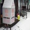珈琲軽食 貞廣/北海道砂川市
