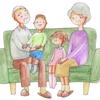 おじいちゃんおばちゃんとの関係性。