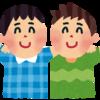 日向坂46の個別握手会と友人の誕生日祝い。【潮紗理菜】【丹生明里】【松田好花】【渡邉美穂】2019.6.30