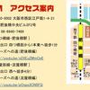 怪談王関西予選3rdステージ 大阪 アワーズで5月25日にあるよ