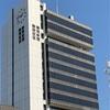 旅とラジオ(静岡県静岡市)