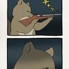 チベットスナギツネの砂岡さん「ライフル」