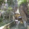 和田靖弘の旅行記