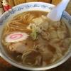 【今週のラーメン686】 二葉 天沼店 (東京・荻窪) ワンタンメン(限定スープ)