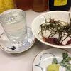 関西 女子一人呑み、昼呑みのススメ coocoo   #昼飲み #osaka  #昼酒