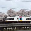 [お知らせ]東京に引っ越したので、今後のブログのこと