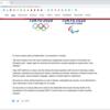 【追記あり】大会組織委員会の森喜朗会長謝罪表明「東京2020大会と男女共同参画(ジェンダーの平等)について」は日本語版と英語版とで看過できない差があります