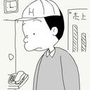 東京勤務者の阪神つぶやきブログ