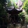 女性の強い味方♡越木岩神社
