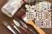 【筆迷子卒業】ドールのメイク・カスタムにはこの筆で決まり♪オススメ面相筆・三選!