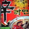 韓国インスタントラーメン 辛ラーメン