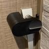 我が家にスマートロック「Qrio Lock(Q-SL2)」を導入した話