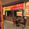 【本場のカレー・ナンI・Nkitchen】で食べたいメニュー3選
