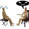 心療内科医に「あなたの人間関係は100%問題ないと言い切れますか?」と質問する