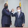 米韓、防衛費分担金協定に合意