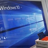 Microsoft 十月の定例セキュリティパッチ配信