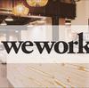 ニューヨーク発のコワーキングスペース「Wework」が日本上陸?