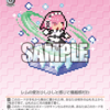 今日のカード 10/28 箱PR