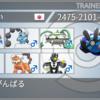 【剣盾シングルS12】カメウツロナットwith三人のおっさんサイクル【最終1618位(レート1863)】
