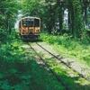 電車で行く!関西発、おすすめ登山リスト
